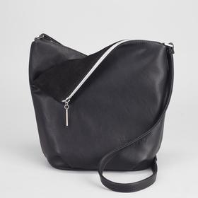 Сумка женская на молнии, 2 отделения, 1 наружный карман, чёрная Ош