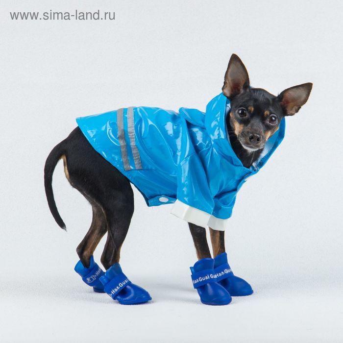 Куртка со светоотражающими полосами, размер XL, голубая (длина спинки - 28 см, объем груди - 46 см)