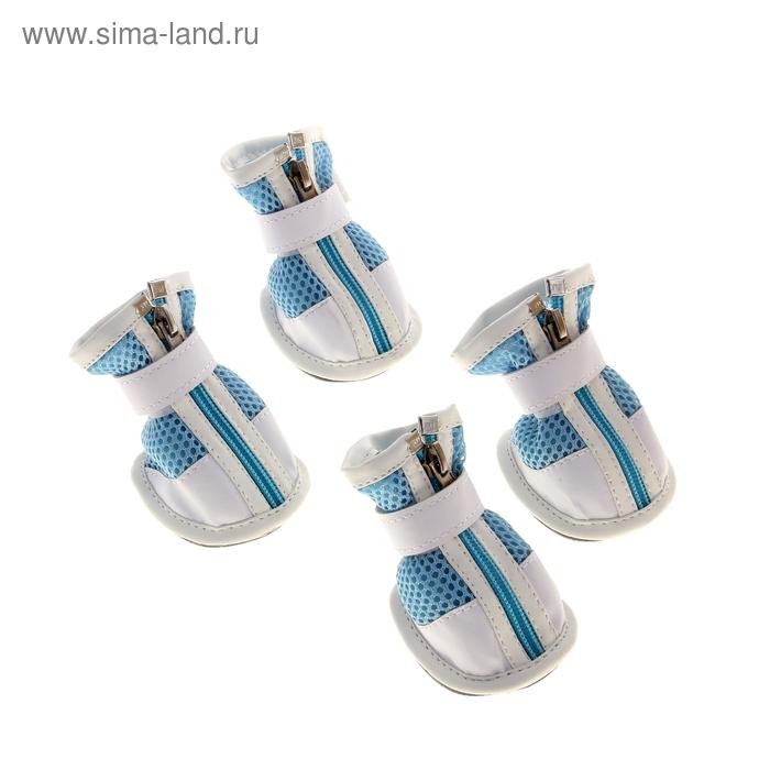 Ботинки Чемпион, набор 4 шт, размер 5 (подошва 7 х 5,5 см), бело-голубые