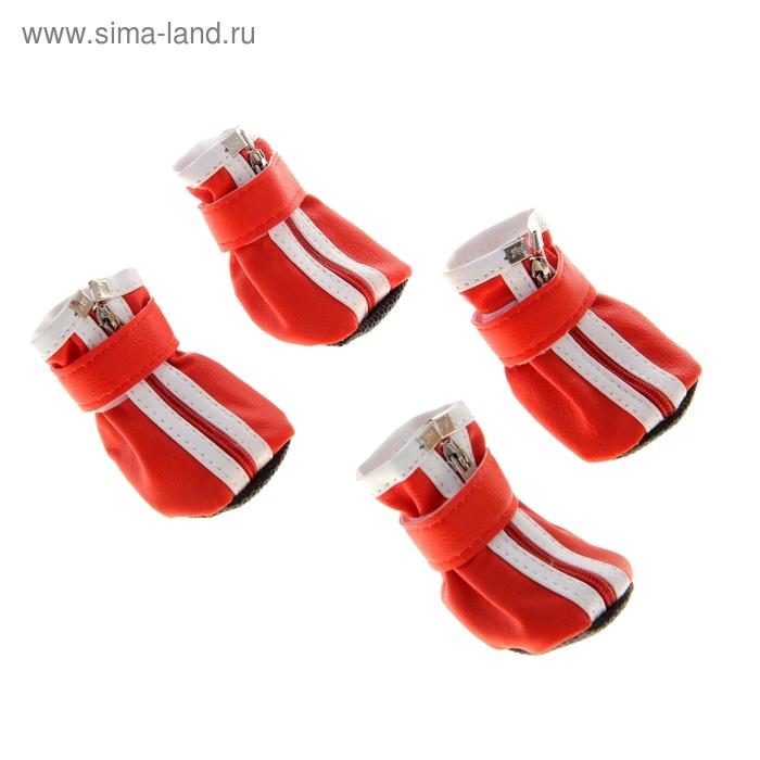 Ботинки Комфорт, набор 4 шт, размер 2 (подошва 5 х 4 см), красные