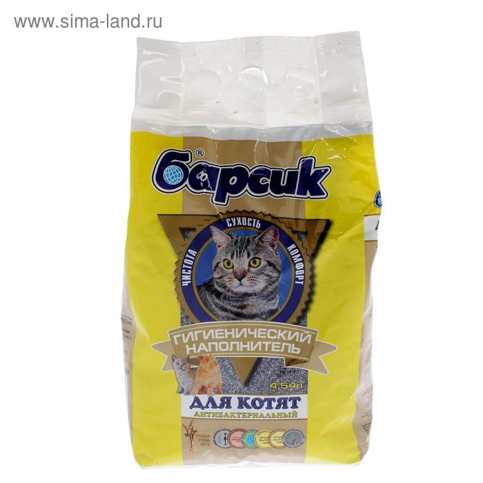 """Наполнитель минеральный впитывающий для котят """"Барсик"""", 4,54 л"""