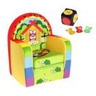 """Мягкая игрушка """"Кресло-кровать Зайчонок"""" с игральным кубиком"""