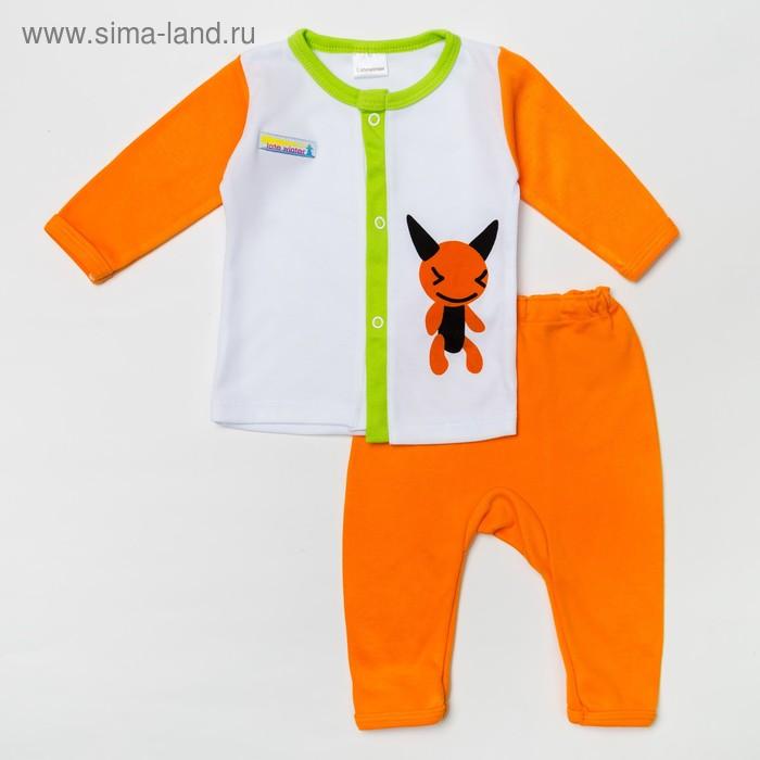 Комплект: кофточка длинный рукав на застежке/штанишки, 0-6 мес., 100% хлопок, цвет оранжевый микс