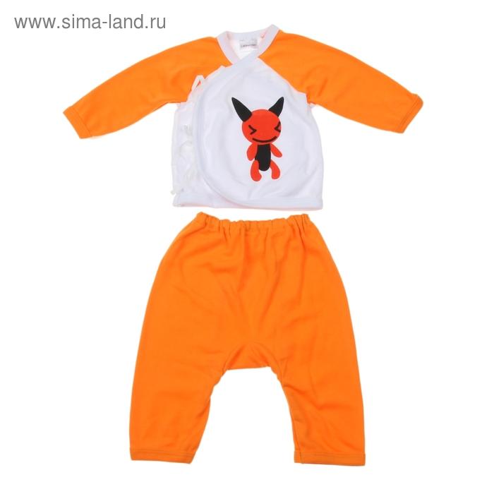 Костюм: кофточка длинный рукав/штанишки, 0-6 мес., 100% хлопок, цвет оранжевый микс