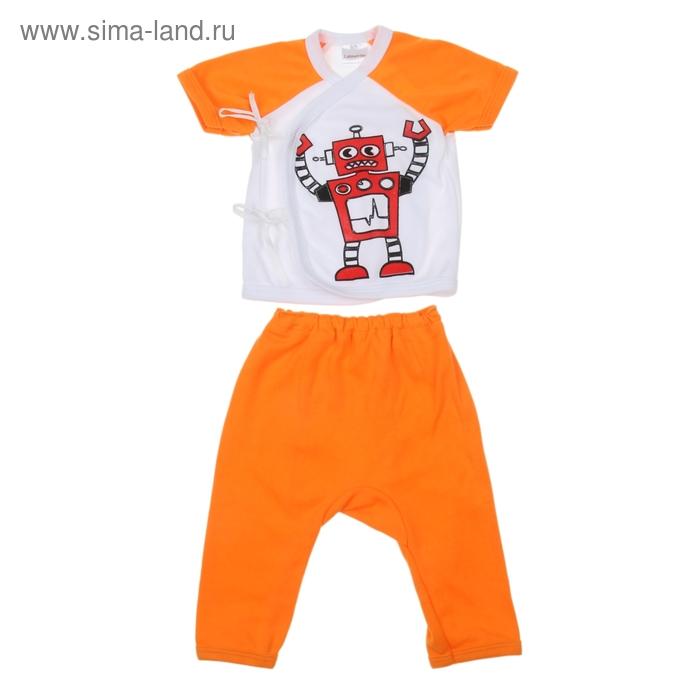 Костюм: кофточка короткий рукав/штанишки, 0-6 мес., 100% хлопок, цвет оранжевый микс