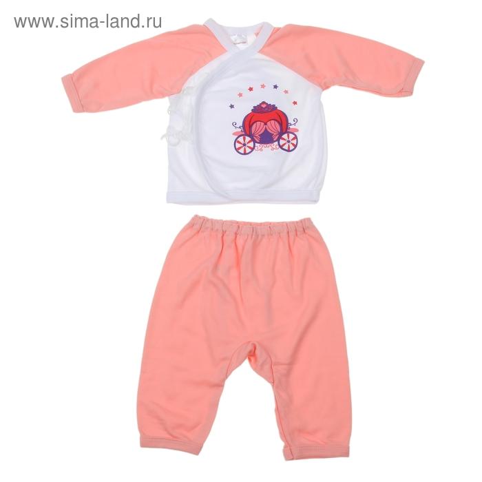 Костюм: кофточка длинный рукав/штанишки, 6-12 мес., 100% хлопок, цвет персиковый микс