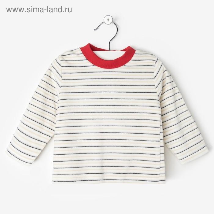 Комплект для мальчика: кофта-2шт., брюки 9040ND1288 6-9 м (рост 68-74 см)