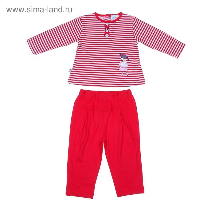 Комплект для девочки: кофта в полоску, штанишки, рост 80-86 см (12-18 мес.), цвет микс 9001IC1729