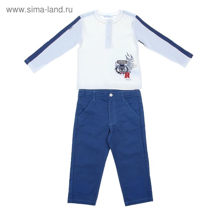 """Комплект для мальчика """"Королевский спорт"""": кофта, брюки, рост 98-104 см (3-4г.), цвет микс 9199CD1619"""