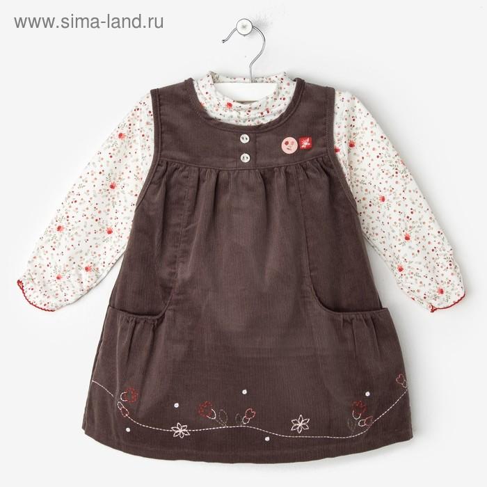 Комплект для девочки: кофта в цветочек, сарафан, рост 74-80 см (9-12 мес.), цвет микс 002IC909
