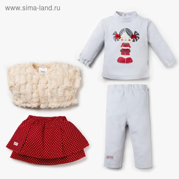 Комплект для девочки с рисунком: кофточка, штанишки, юбка, болеро, рост 74-80 см (9-12 мес.), цвет микс