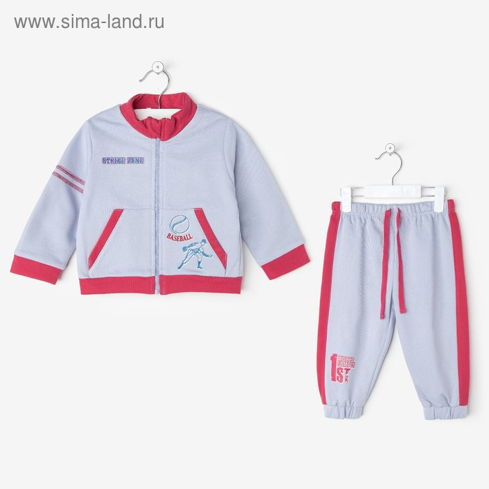 """Комплект для мальчика """"Бейсбол"""": кофта, брюки, рост 74-80 см (9-12 мес.), цвет микс 9040ND1340"""