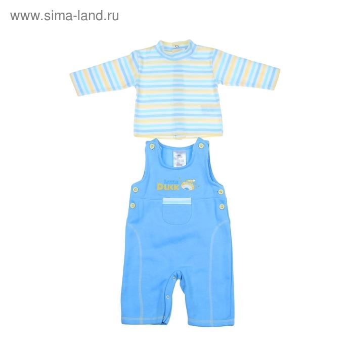 Комплект для мальчика: кофта, комбинезон 9002NG1046 3-6 м (рост 62-68 см)