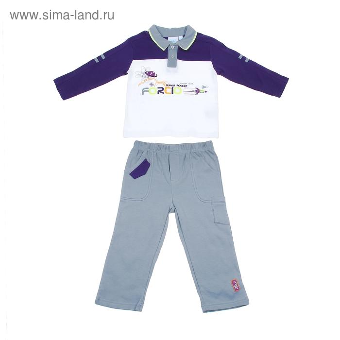 """Комплект для мальчика """"Космос"""": кофта, брюки, рост 98-104 см (24-36 мес.) 9199ID1463"""