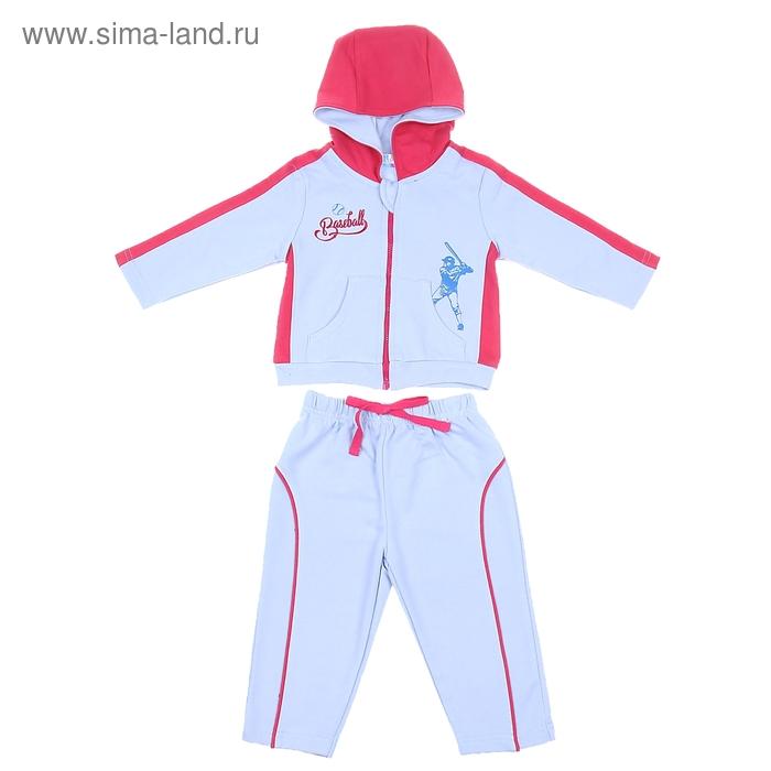 Комплект для мальчика: кофта, брюки, рост 62-68 см (3-6мес.) 9040ID1275
