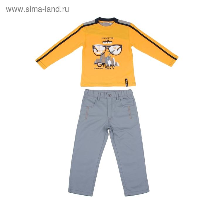 """Комплект для мальчика """"Очки"""": кофта, брюки, рост 104-110 см (4-5л.), цвет микс 9199CD1338"""