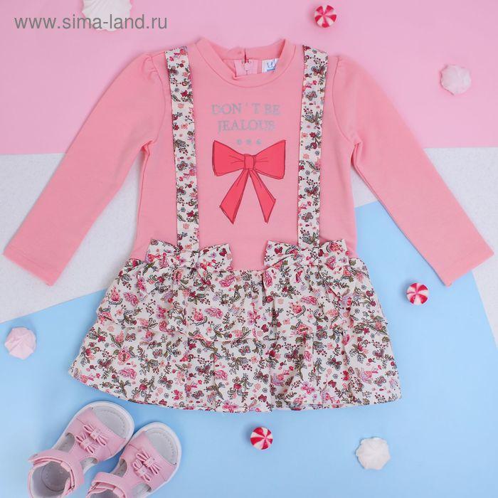 """Платье для девочки """"Не завидуй"""", рост 80-86 см (12-18 мес.), цвет розовый 9077IF1442"""
