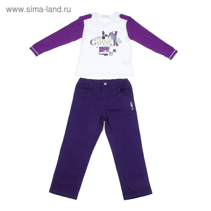 """Комплект для мальчика """"Музыка эмоций"""": кофта, брюки, рост 104-110 см (4-5л.), цвет микс 9199CD1492"""