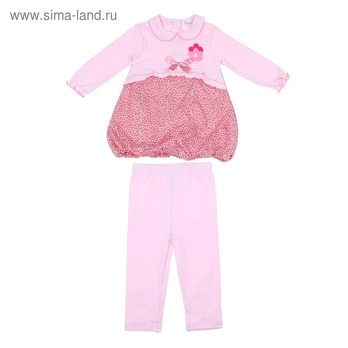 Комплект для девочки: кофта с цветком, легинсы, рост 74-80 см (9-12 мес.), цвет микс 9001NC1738