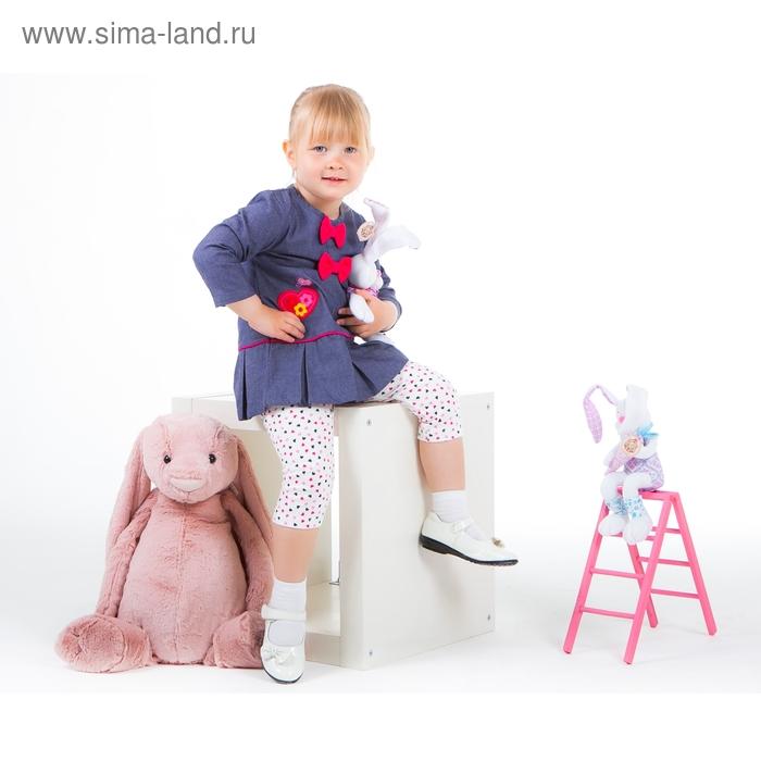 """Комплект для девочки """"Сердечки"""": платье, леггинсы, рост 98-104 см (24-36 мес.) 9106IC0459"""