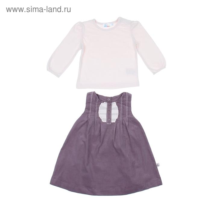 Комплект для девочки: кофта, сарафан с жабо, рост 80-86 см (12-18 мес.) 1A28NG0163