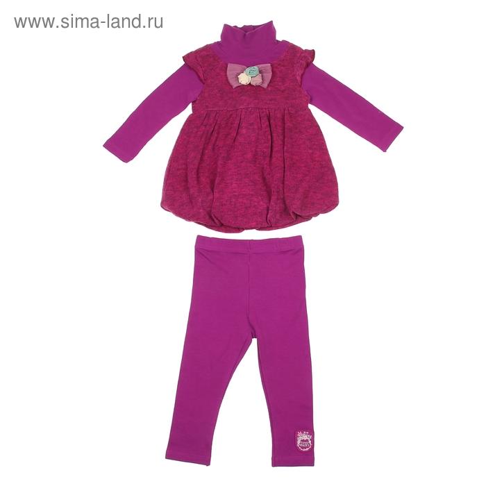 """Комплект для девочки """"Цветные розы"""": платье, леггинсы, рост 80-86 см (12-18 мес.) 9199IC1373"""