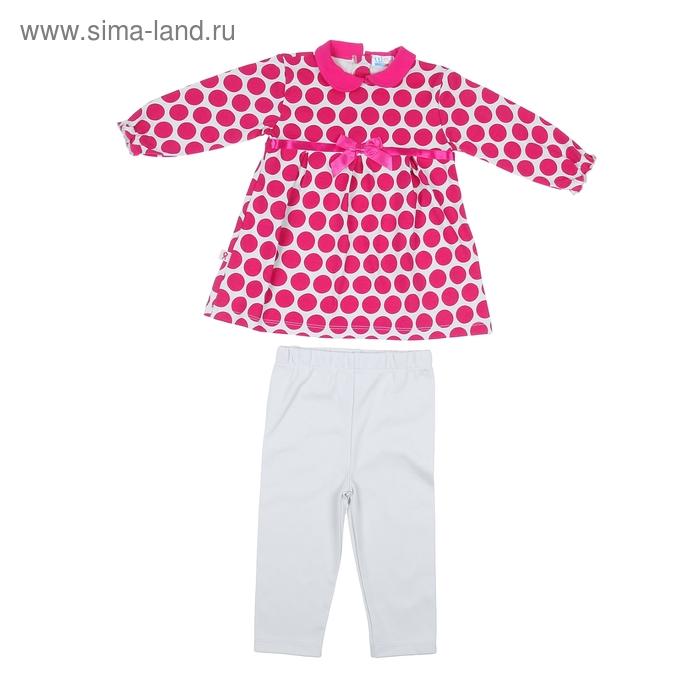 Комплект для девочки: кофта в горох, леггинсы, рост 98-104 см (24-36 мес.), цвет микс 9001IC1703