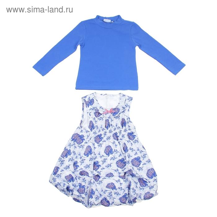 """Комплект для девочки """"Весенние цветы"""": кофта, платье, рост 110-116 см (5-6л.) 9199CF1575"""