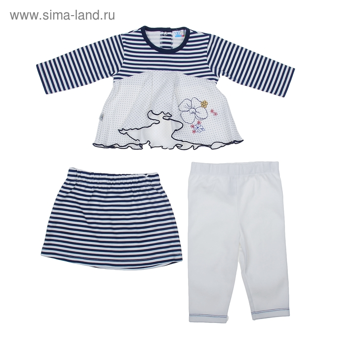 Комплект для девочки тройка: кофта, леггинсы, юбка, рост 62-68 см (3-6 мес.), цвет микс 9001NC1806