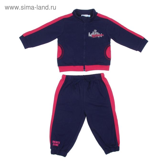 "Комплект для мальчика ""Скейтборд"": кофта, брюки, рост 74-80 см (9-12 мес.), цвет микс 9040ND1344"