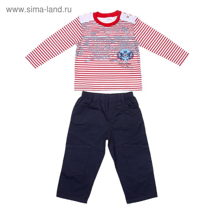 """Комплект для мальчика """"Королевский герб"""": кофта, брюки, рост 98-104 см (24-36 мес.) 9106ID0469"""