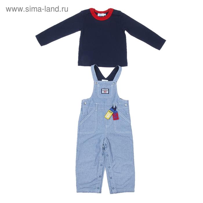 Комплект для мальчика: кофта, комбинезон 1A28NG0179 18-24 м (рост 86-92 см)