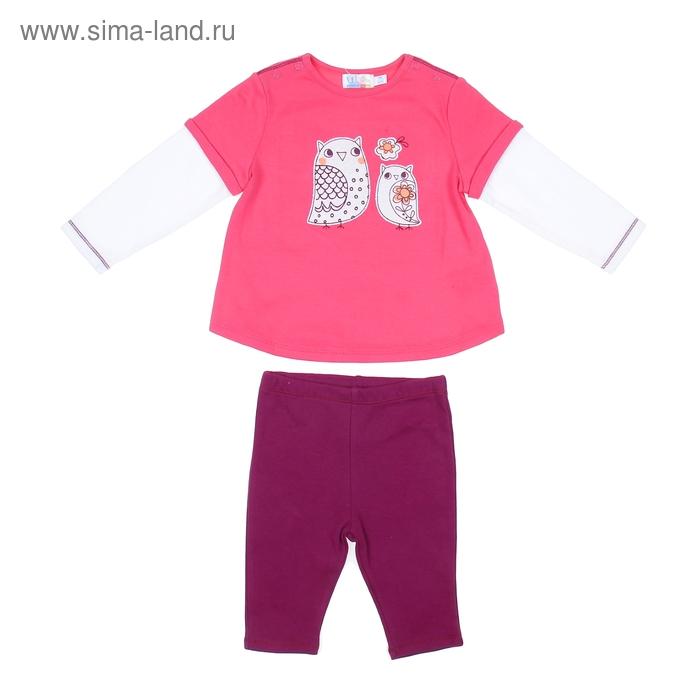 """Комплект для девочки """"Совы"""": кофта, штанишки, рост 62-68 см (3-6 мес.) 9122NC0383"""