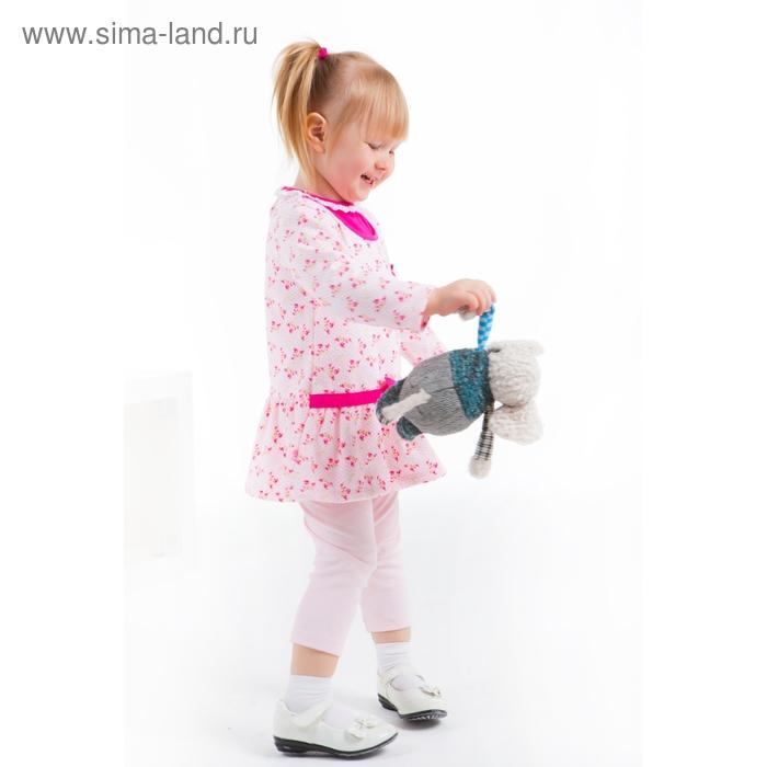 """Комплект для девочки """"Весеннее цветение"""": кофта, леггинсы, рост 80-86 см (12-18 мес.) 9001IC1709"""