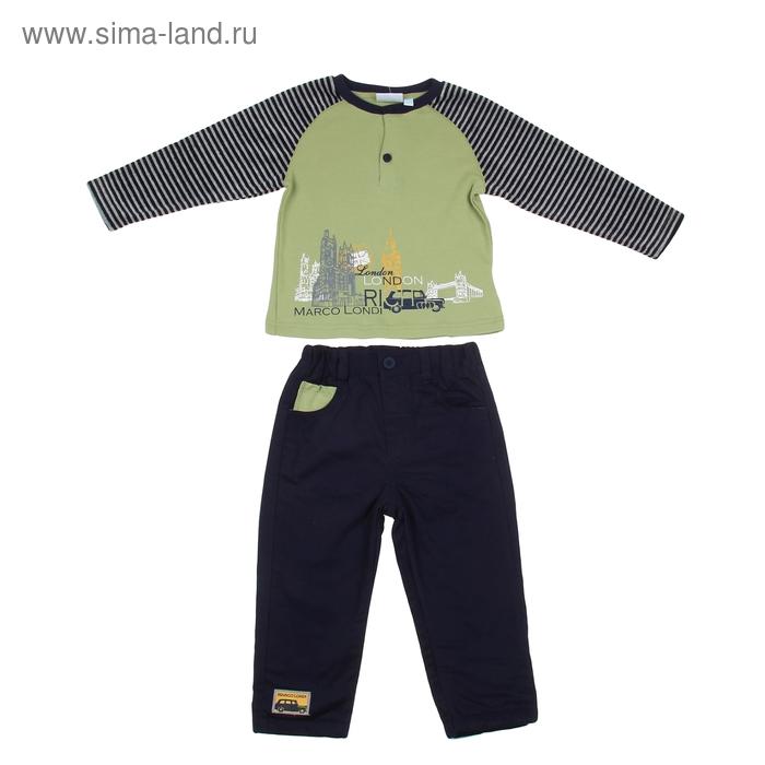 """Комплект для мальчика """"Лондон"""": кофта, брюки, рост 80-86 см (12-18 мес.), цвет микс 9199ID1281"""