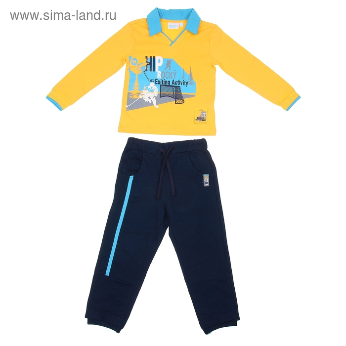 """Комплект для мальчика """"Активный спорт"""": кофта, брюки, рост 98-104 см (3-4г.), цвет микс 9199CD1506"""