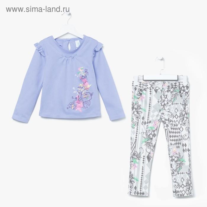 """Комплект для девочки """"Цветочные узоры"""": кофта, штанишки, рост 110-116 см (5-6л.) 9199CC1290"""