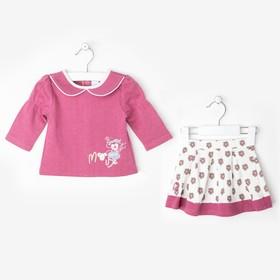 """Комплект для девочки """"Мышка"""": кофта, юбка, рост 62-68 см (3-6 мес.), цвет микс 9199NE1624"""