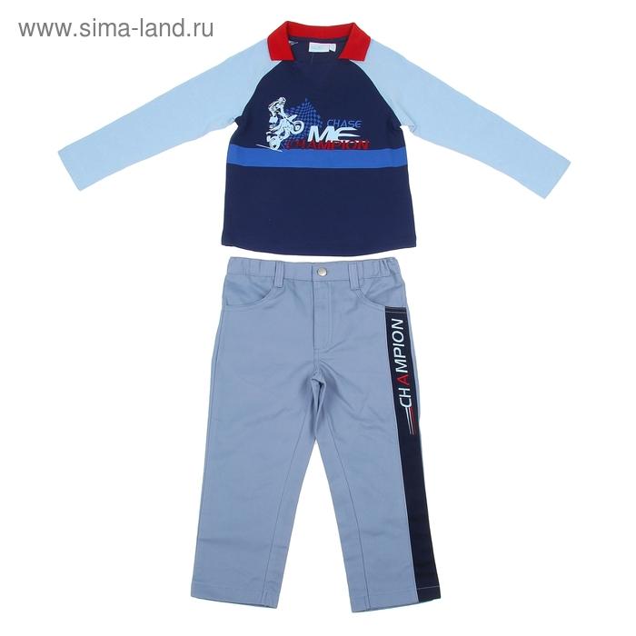 """Комплект для мальчика """"В погоню"""": кофта, брюки, рост 98-104 см (3-4г.) 9199CD1591"""