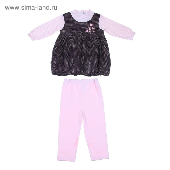 "Комплект для девочки ""Сердечки"": кофта, штанишки, рост 80-86 см (12-18 мес.), цвет микс 9001IC1733"