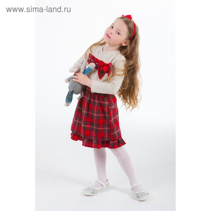 """Комплект для девочки """"Милашка-кукла"""": кофта, юбка в клетку, рост 104-110 см (4-5л.), цвет микс 9077CE1501"""