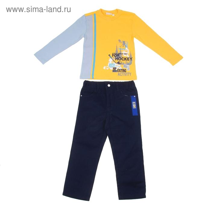 """Комплект для мальчика """"Настоящий хоккеист"""": кофта, брюки, рост 110-116 см (5-6л.), цвет микс 9199CD1507"""