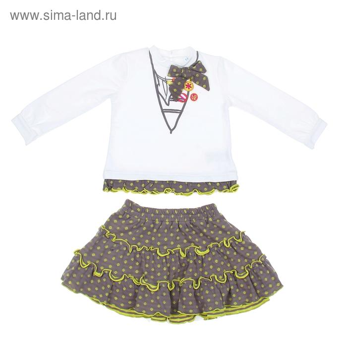 """Комплект для девочки """"Значки"""": кофта, юбка, рост 92-98 см (18-24 мес.), цвет микс 9077IE1493"""