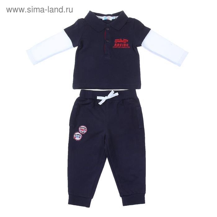 """Комплект для мальчика """"Гоночный авто"""": кофта, брюки, рост 92-98 см (18-24 мес.) 1A28ND0166"""
