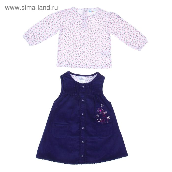 Комплект для девочки: кофта, платье 9002IG1079 12-18 м (рост 80-86 см)