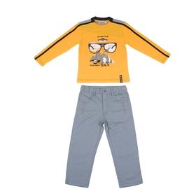 """Комплект для мальчика """"Очки"""": кофта, брюки, рост 98-104 см (3-4г.), цвет микс 9199CD1338"""