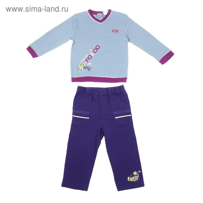 """Комплект для мальчика """"Ракета"""": кофта, брюки, рост 80-86 см (12-18 мес.), цвет микс 9199ID1462"""