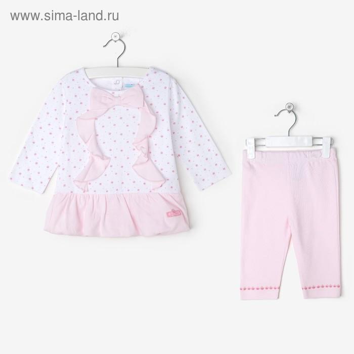 Комплект для девочки с бантом: платье, легинсы, рост 68-74 см (6-9 мес.), цвет микс 9199NC1644