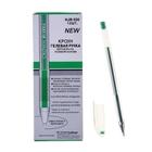 Ручка гелевая стандарт Crown HJR-500 зеленая, узел 0.5мм