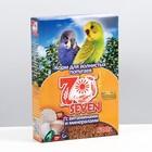 Корм для волнистых попугаев Seven Seeds с витаминами и минералами 500 гр